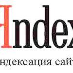 Яндекс. Вебмастер —  Страницы в поиске